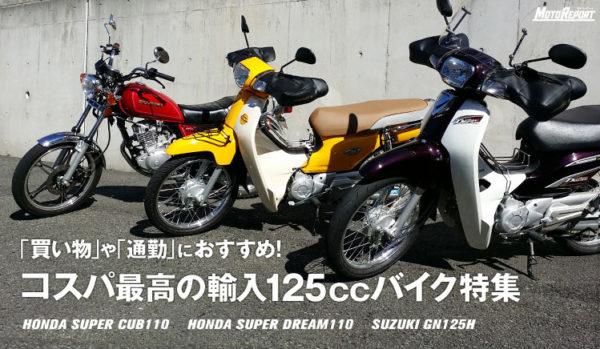 20141107_tokushu_vol49_749_436