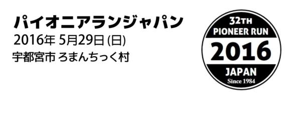 バナー2(文字付き)