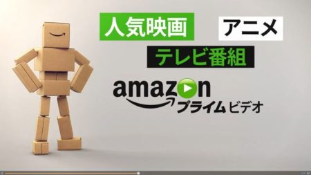 150827amazon_pvideo-thumb-640x360-89763