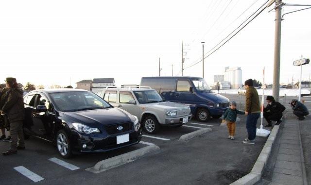 「MORNING DRIVE 栃木」の画像検索結果